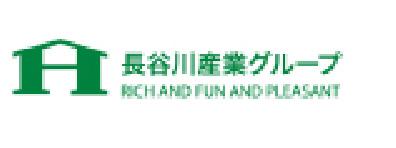 長谷川産業グループ